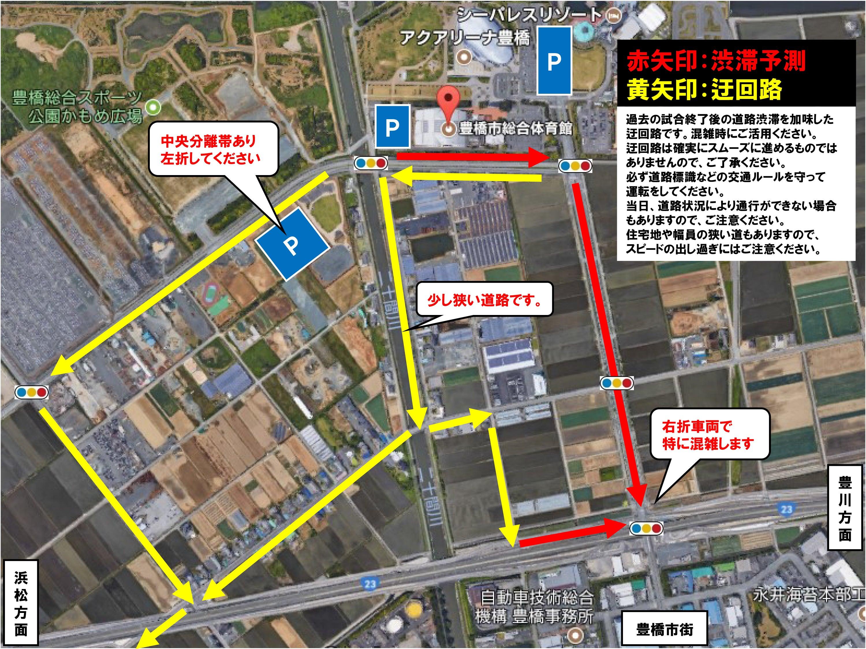 17-18_渋滞予測・迂回路 案内図(HP掲載用).jpg